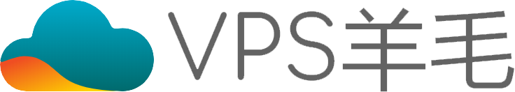VPS羊毛站